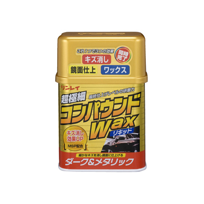 WAXリキッド ダーク&メタリック(280g)