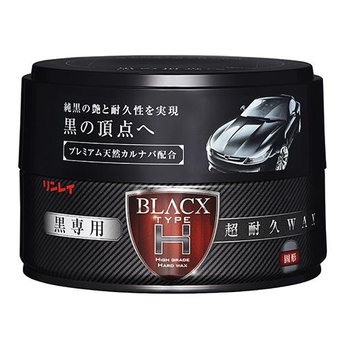 BLACX TYPE:H 黒専用 超耐久WAX