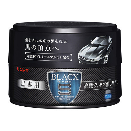 BLACX TYPE:S 黒専用 高耐久キズ消しWAX