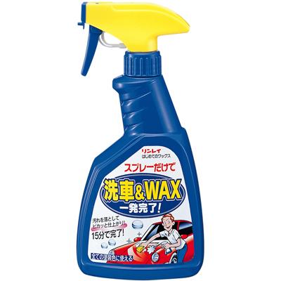 洗車&WAXスプレー(450mL)