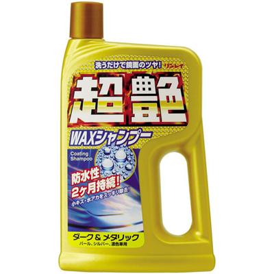超艶 WAXシャンプー ダーク&メタリック(700mL)