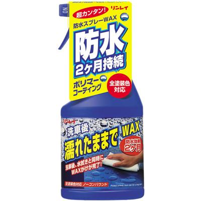 濡れたままでWAX(450mL)