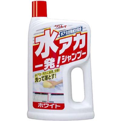 水アカ一発! シャンプー ホワイト(700mL)