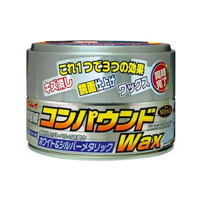 キズ消し コンパウンド WAX半ネリ ホワイト&シルバーメタリック(180g)