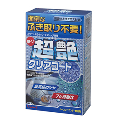 超艶クリアコート ホワイト&シルバーメタリック(200g)