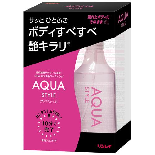 AQUA STYLE(アクアスタイル)
