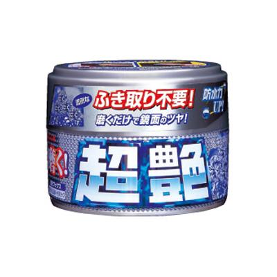 磨く!超艶 ホワイト&シルバーメタリック(200g)