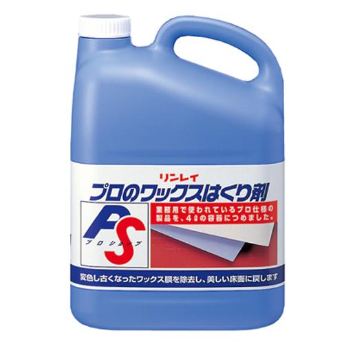 プロのワックスはくり剤(4L)