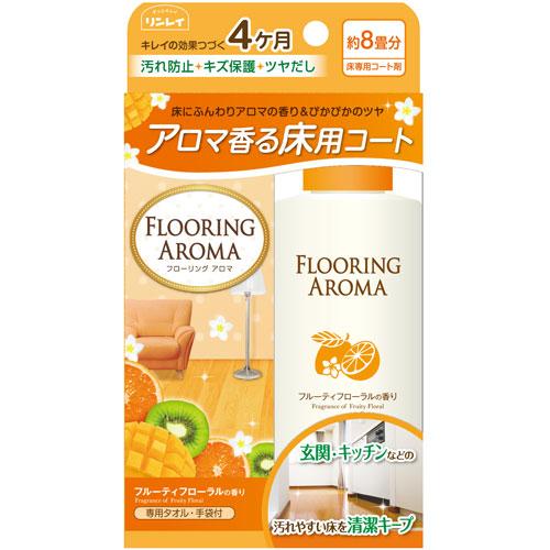 フローリングアロマコート フルーティフローラルの香り