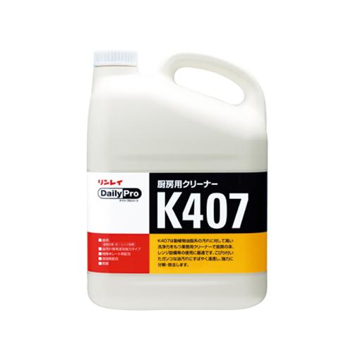 厨房用クリーナーK407(4L)