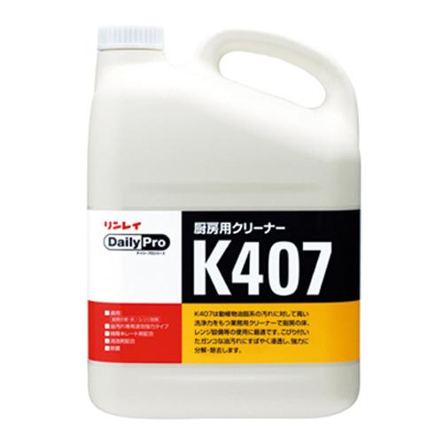 厨房用クリーナー K407 4L