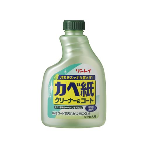 カベ紙クリーナー&コート 付替(400mL)