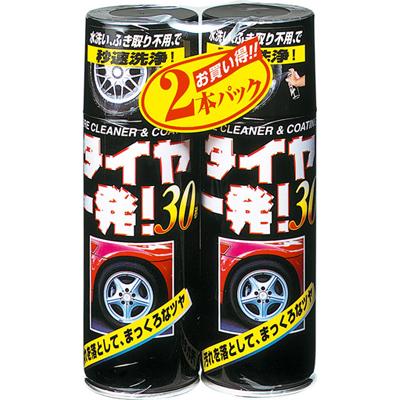 タイヤ1発!30秒 2本パック(420mL×2本)