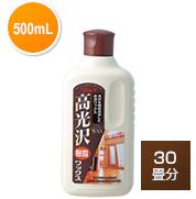 高光沢樹脂ワックス(500mL)
